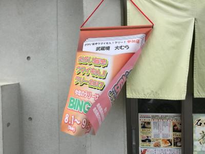 20170823002
