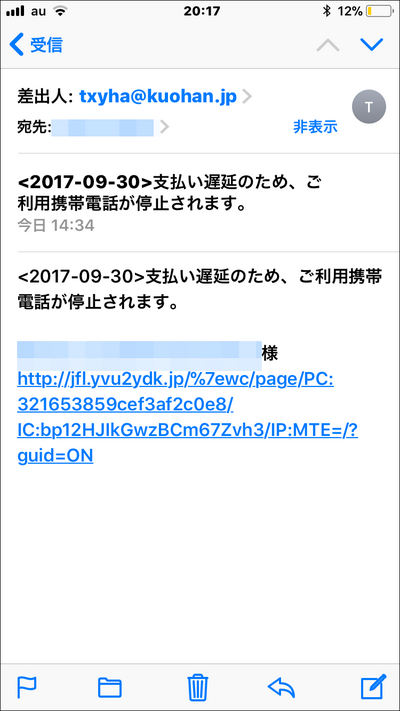 20170930001_3