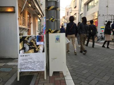 20171105001_2