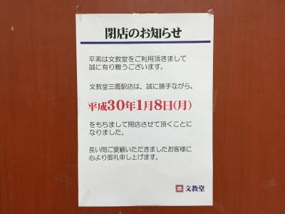 20180113001
