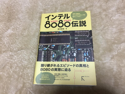 20180211001