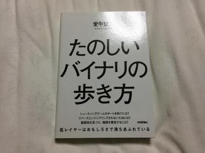 20181027001_2