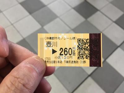 20181117005