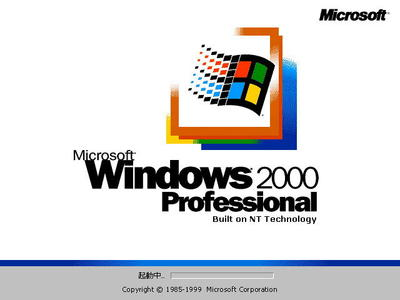 Windows2000